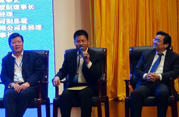 第四届中国企业自主创新高峰论坛