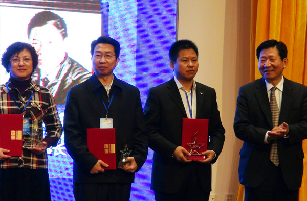 2013中国企业自主创新十大人物颁奖现场