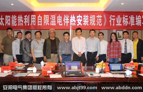 安邦电气集团董事长李贻连、副总经理陈磊与领导合影