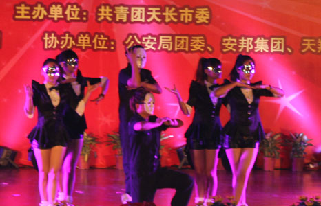 安徽省演艺集团演艺的《面具舞影》