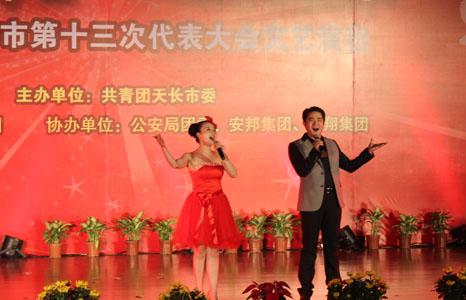 天长市音协男女合唱《欢聚一堂》