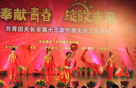 安徽省演艺集团演出的舞蹈《开门红》